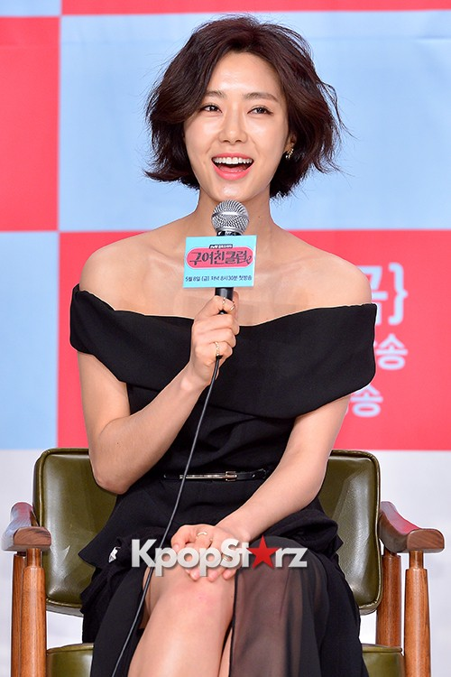 Press Conference of tvN Drama 'Ex-Girlfriend Club'key=>47 count50