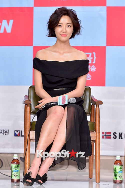 Press Conference of tvN Drama 'Ex-Girlfriend Club'key=>48 count50