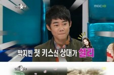 Child Actor Park Ji Bin,
