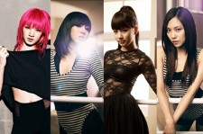 Miss A Special Event for Fans
