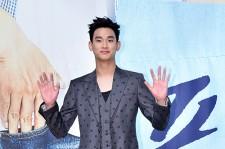 Kim Soo Hyun at a Press Conference of KBS 2TV Drama 'Producer'