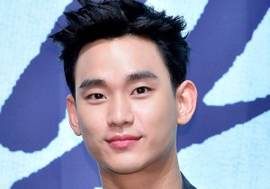 Kim Soo Hyun at a Press Conference of KBS 2TV Drama 'Producer'