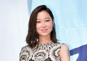 Gong Hyo Jin at a Press Conference of KBS 2TV Drama 'Producer'