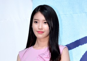 IU at a Press Conference of KBS 2TV Drama 'Producer'