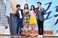 Press Conference of KBS 2TV Drama 'Producer'