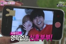 """We Got Married"" Kwang Hee and Han Sun Hwa"