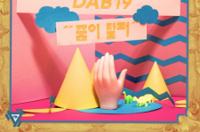 the cover of DAB19's new EP
