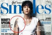 so ji sub tattoo meaning