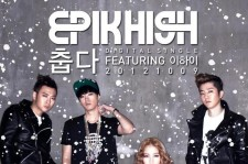 Epik High and LEE Hi (Lee Ha Yi)