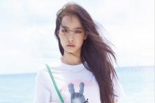 f(x) Victoria Marie Claire June Magazine 2015