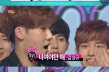 Kim Sunggyu wins