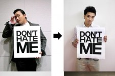 yg don't hate me relay
