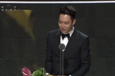 JYJ's Yoochun was the recipient of the Best New Actor in Film award.