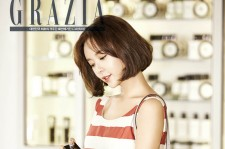 Kill Me, Heal Me Hwang Jung Eum Jo Malone For Grazia Magazine June 2015 6