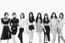 Nine Muses (2015)