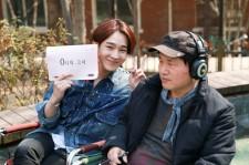 WINNER's Nam Tae Hyun Debut