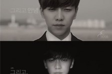 Lee Seung Gi 'And Goodbye'