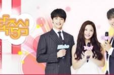 MBC Music Core