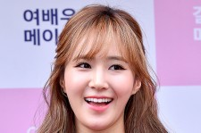 Girls Generation[SNSD] Yuri at Girl Group & Actress Make Up Book Red Carpet