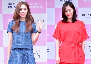 Ko Sung Hee and Jun Hye Bin at Girl Group & Actress Make Up Book Red Carpet