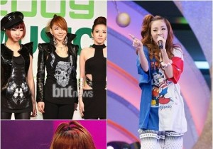 2NE1 Kitch Look!