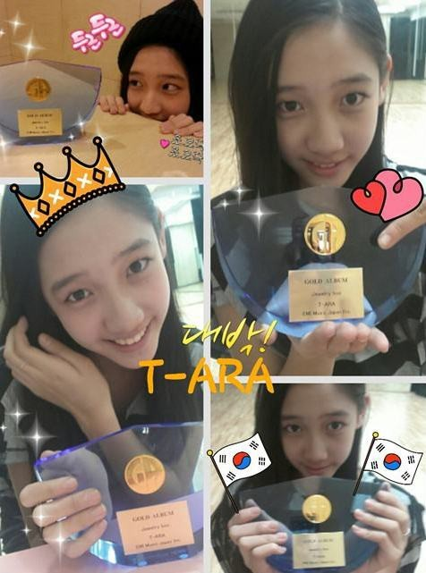T-ARA Dani Wins a Golden Disk Trophy before Debut?key=>0 count1