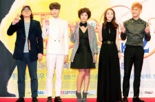 'Full House, Take 2' Hwang Jung Eum Reveals Details At Press Conference