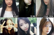 MBK Entertainment's upcoming female group