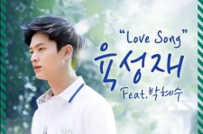 Yook Sung Jae sings OST