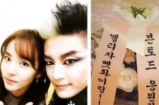 Dara and Se7en