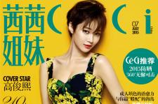 Go Joon Hee Ceci Magazine July 2015 Issue photoshoot