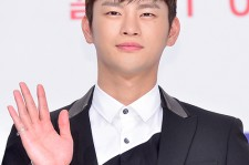 Seo In Guk Attends a Press Conference of KBS 2TV 'Remember You'