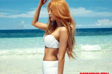KARA Goo Hara Cosmopolitan Magazine July 2015 Photoshoot