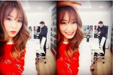 tiffany, lee soo man