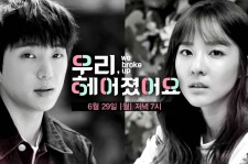YG Entertainment Releases Teaser For Dara's Web Drama