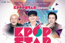 Kpop Star 5 Auditions