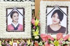 Ladies' Code RiSe, EunB Memorial