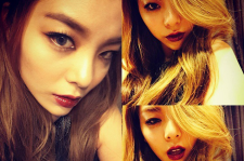 an Ailee Instagram post from earlier this week
