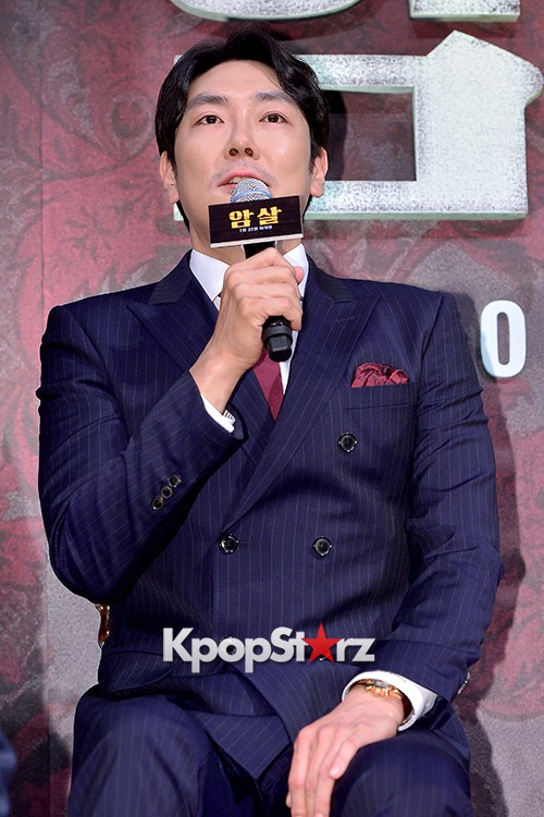 Press Conference of Upcoming Film 'Assassination'key=>3 count7