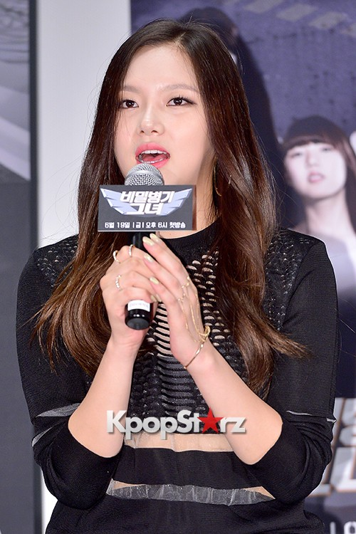 2EYES's Daeun at a Press Conference of MBC Every1 'Her Secret Weapon'key=>1 count9