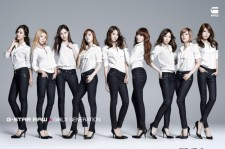 Girls' Generation (SNSD) to Model for G-Star Raw Clothing in Japan
