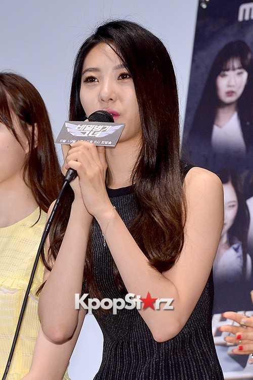 BESTie's Dahye at a Press Conference of MBC Every1 'Her Secret Weapon'key=>7 count9