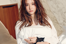 f(x) krystal jung elle magazine june 2015 photoshoot rings style