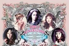 Girls' Generation The Boys