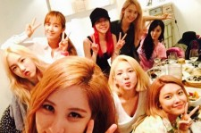 Girls Generation Seohyun Birthday Party