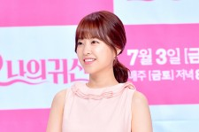 Park Bo Young at a Press Conference of tvN Drama 'Oh My Ghost'
