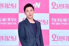 Jo Jung Suk at a Press Conference of tvN Drama 'Oh My Ghost'