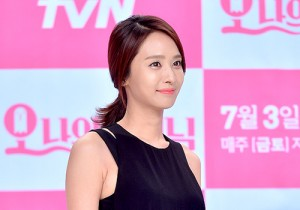 Park Jung Ah at a Press Conference of tvN Drama 'Oh My Ghost'