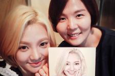 Girls' Generation SNSD Hyoyeon Hyo Style Book Launch Fashion