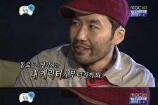 no hong chul confession in tears